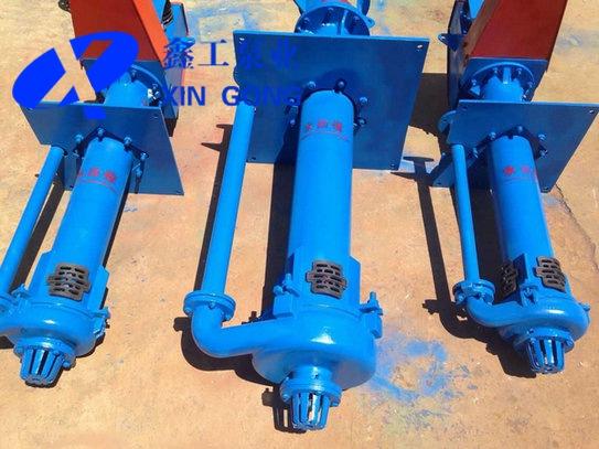 SP(R)型液下渣浆泵