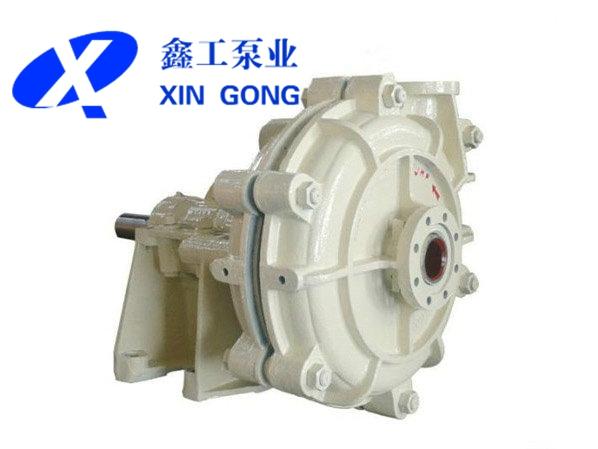 HH型渣浆泵