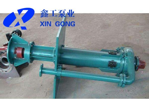 ZJL型渣浆泵