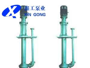 YZ型液下渣浆泵