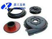 渣浆泵橡胶配件